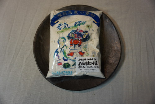 石臼挽き小麦粉 強力粉 (みなみのかおり)500g