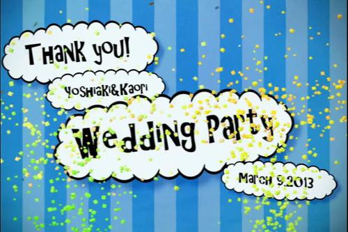 【結婚ED】紙芝居でSHOW /生い立ち/オープニング/プロフィール/グッズ/映像