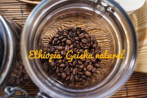 ゲイシャナチュラル(エチオピア)中煎り 200g