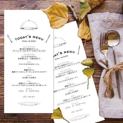 MN12【サンプル】結婚式/メニュー表