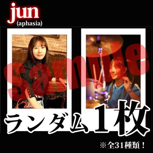 【チェキ・ランダム1枚】jun(aphasia)