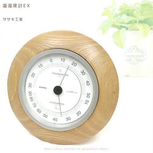 [北海道/旭川クラフト] 温度湿度計 EX/ササキ工芸  風邪予防、対策に♪ 見やすい目盛りのEMPEX(エンペックス)製使用。 置掛両用、アナログ式の高級感あふれるインテリアにもおしゃれな木製の温度計、湿度計。 引越、新築、開業祝等の記念品、贈答品、ギフトにも♪