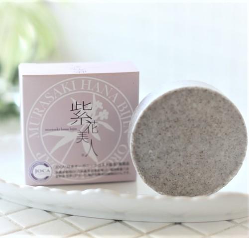 NEWオーガニック紫花美人石けん 4個セット<シコン&アマチャ&岩塩パワー>(10%お得です!)