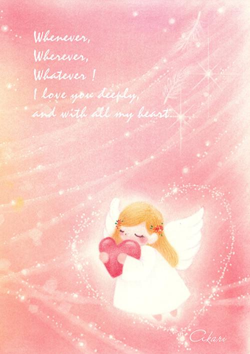 ポストカード No.20 with all my heart