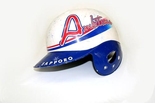 札幌アンビシャスヘルメット