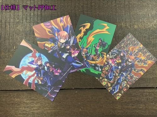 『UMA大戦 ククルとナギ』ポストカードセット(4枚1組)