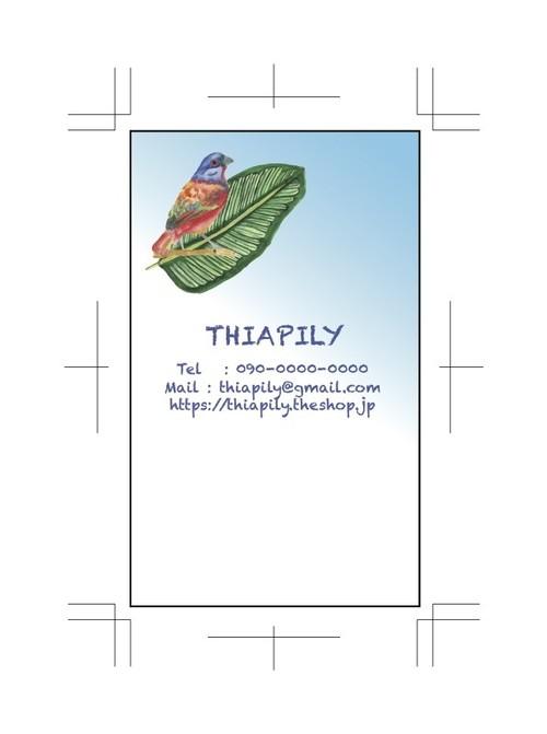 デザイン名刺・ショップカード 194
