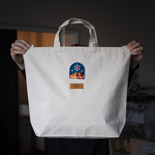 unfudge Shopping bag