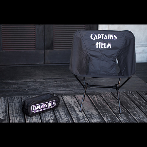 CAPTAINS HELM #COMPACT FOLDING CHAIR