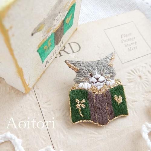 『 物語の中へ 』 刺繍ブローチ