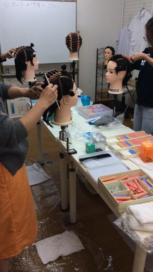 美容師国家試験直前講座2日間(入学金含)