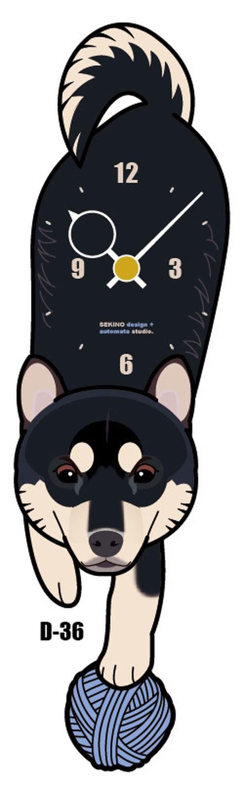 D-36 黒柴クロシバ-犬の振り子時計