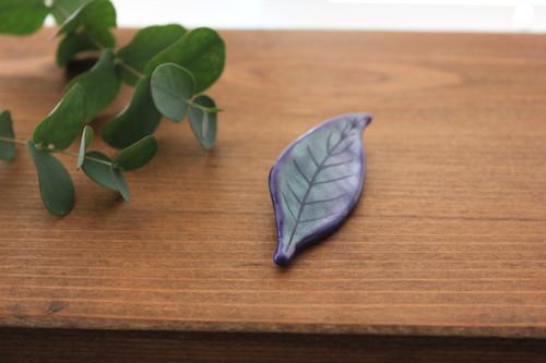 植物好きが身に着けたいブローチ:紫葉