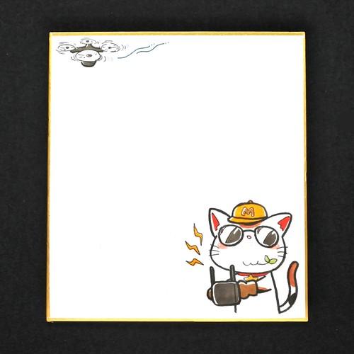 【オーダー色紙】小サイズ_No.9