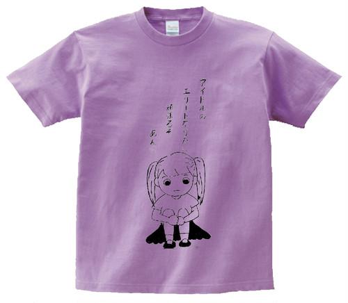【受注生産】2019年入船あん生誕祭Tシャツ(Aパターン)