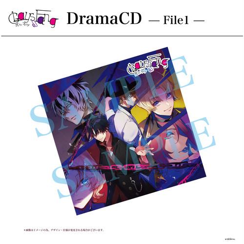 【6月25日発売予約商品同梱】【GLAYS FANG】DramaCD -File1-