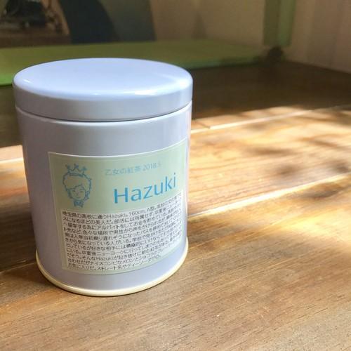 乙女の紅茶【Hazuki】缶入り茶葉35g