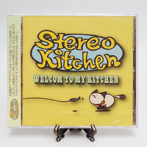 Welcome To My Kitchen【ステレオキッチンアルバム】