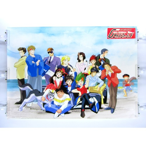 Future GPX Cyber Formula Polystar Ver.Beach - B2 size Japanese Anime Poster