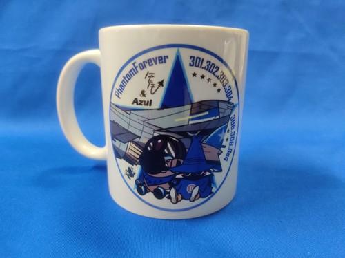 【受注生産】ひこうき工房Azul~あすーる~×にしにし/301SQ青スペママグカップ