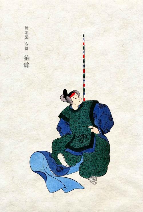 雅楽カード 狛鉾    はがきサイズ