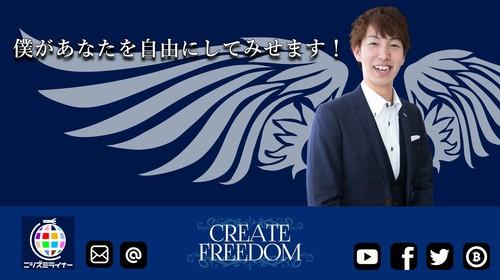 【購入者限定】フェイスブック添削(30日間サポート)