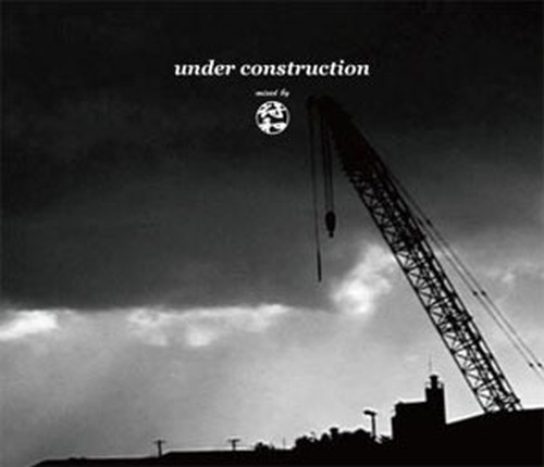 符和 - UNDER CONSTRUCTION (MixCD)