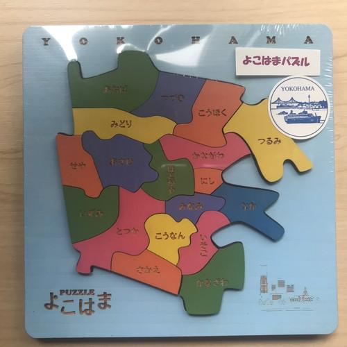 よこはまパズル(18ピース)