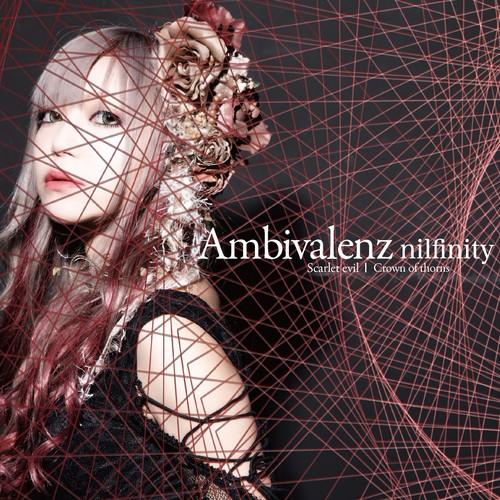 Ambivalenz / nilfinity
