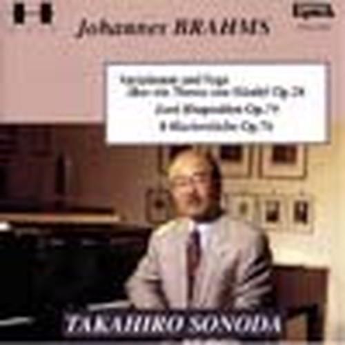 HTCA-1005 Brahms Album 1(Piano/T. Sonoda /CD)