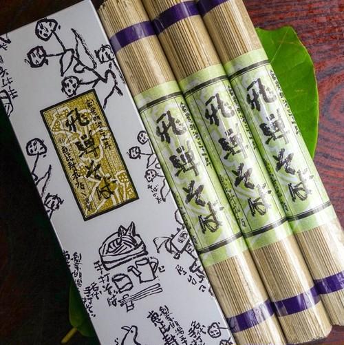 昭和製造歴代乾麺 三把入