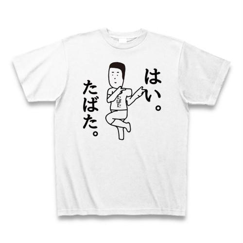 山手線で一番無名『田端』Tシャツその5
