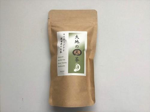 スペアミントと波布草のお茶5バッグ