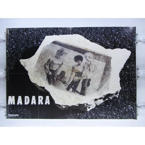 Madara - B2 size Japanese Anime Poster Newtype 1991 May