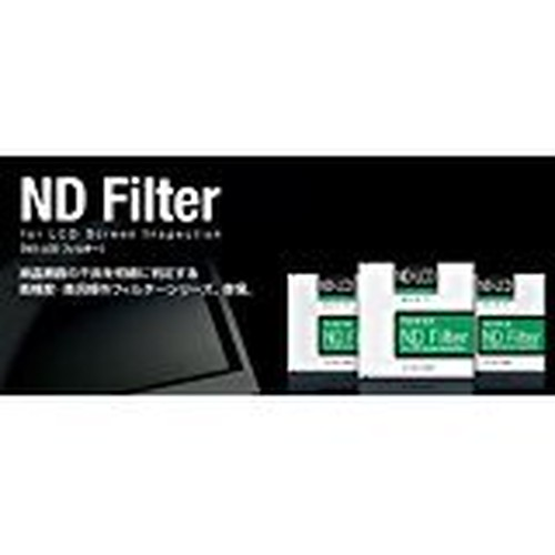 ND-LCDフィルター 1% 75x75