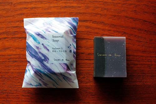 シーズナルソープ・Autumn3(紫根とびわの葉)