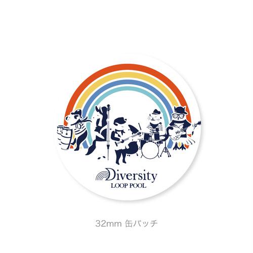 丸型缶バッチ「DIVERSITY/5匹/虹」