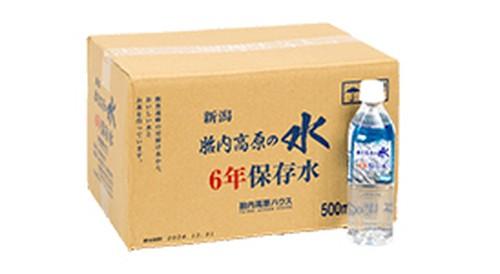 胎内高原の6年保存水(500ml×24本)