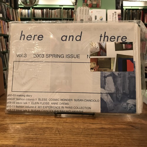 here and there vol.3