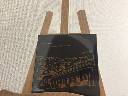 cattle/ Sweet Dream,Tender Light and Your Memory (CD)