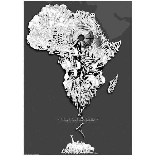 Poster[Africa-Tanzania]