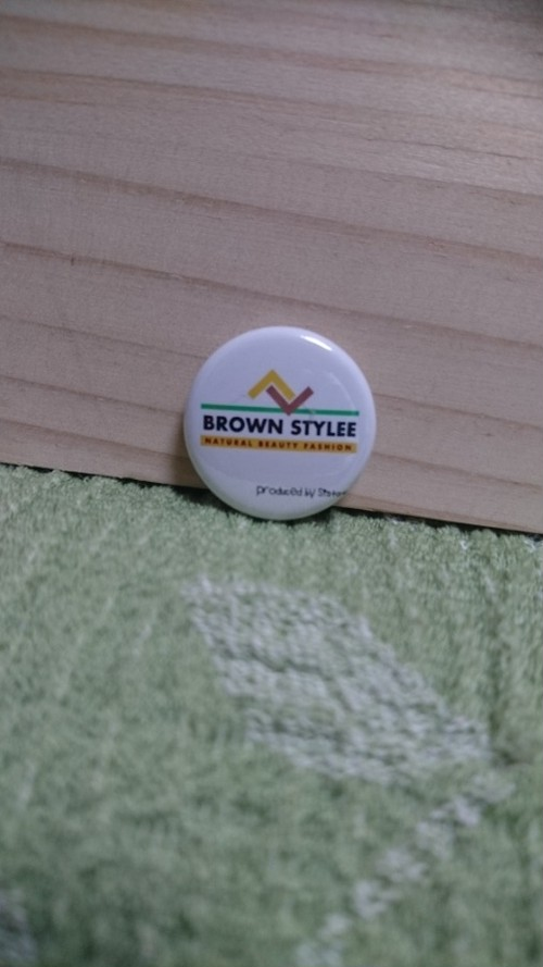 brown stylee original pin