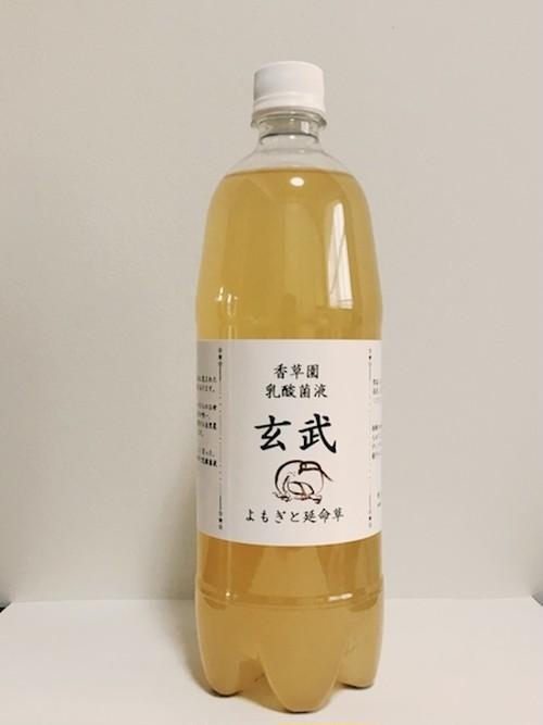 香草園よもぎ乳酸菌液【玄武】1000ml