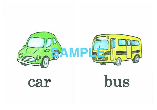 Transportation 絵+英単語 フラッシュカードデータ(カラー)