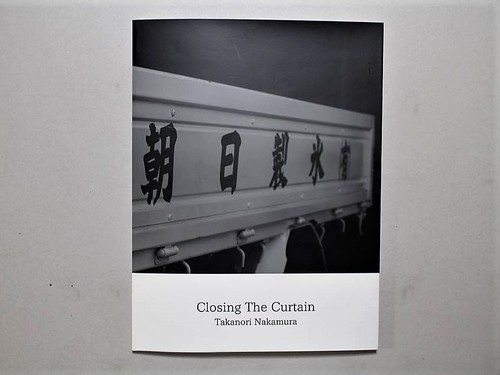【ZINE】Closing The Curtain /中村幸稚