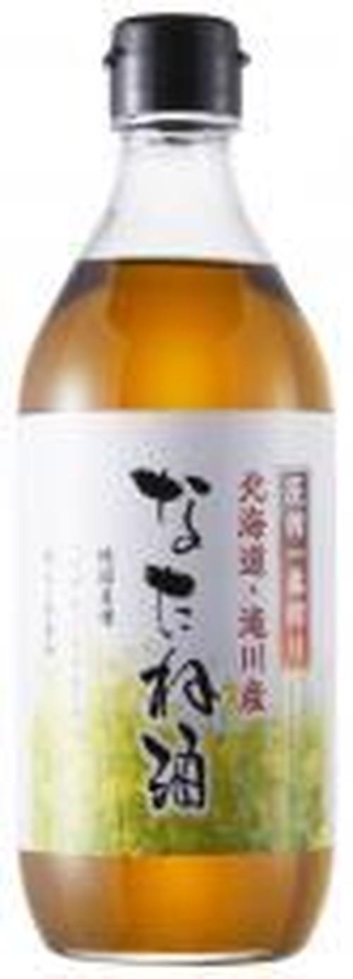ムソー 国産なたね油(450g)