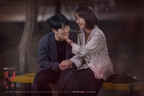 韓国ドラマ【春の夜】DVD版 全16話