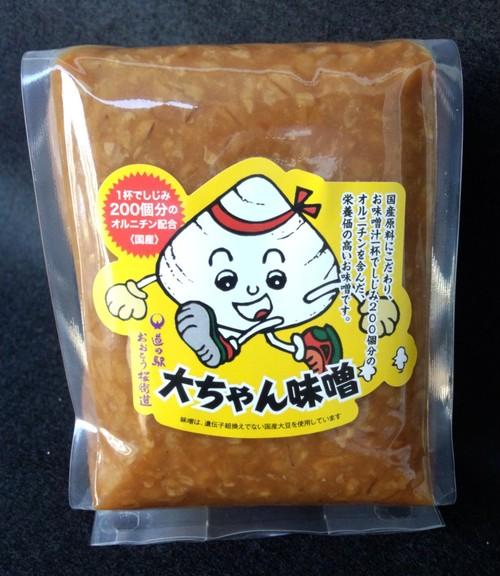 オルニチン味噌/1kg