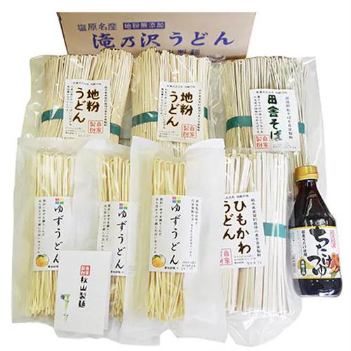 創業百余年 秋山製麺「地粉乾麺セット」B