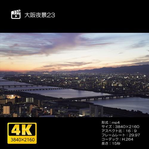 大阪夜景23